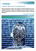 Eurotech Device Data Enterprise M2M so.pdf icon image